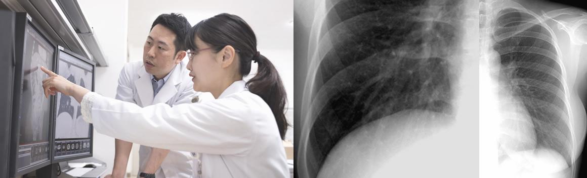 中国四国胸部放射線研究会